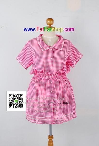 f019-45-50- เสื้อผ้าคนอ้วน ผ้าcotton พิมพ์ลายสก๊อตโทนชมพู สม๊อกช่วงเอวรอบตัว อก 48 นิ้ว