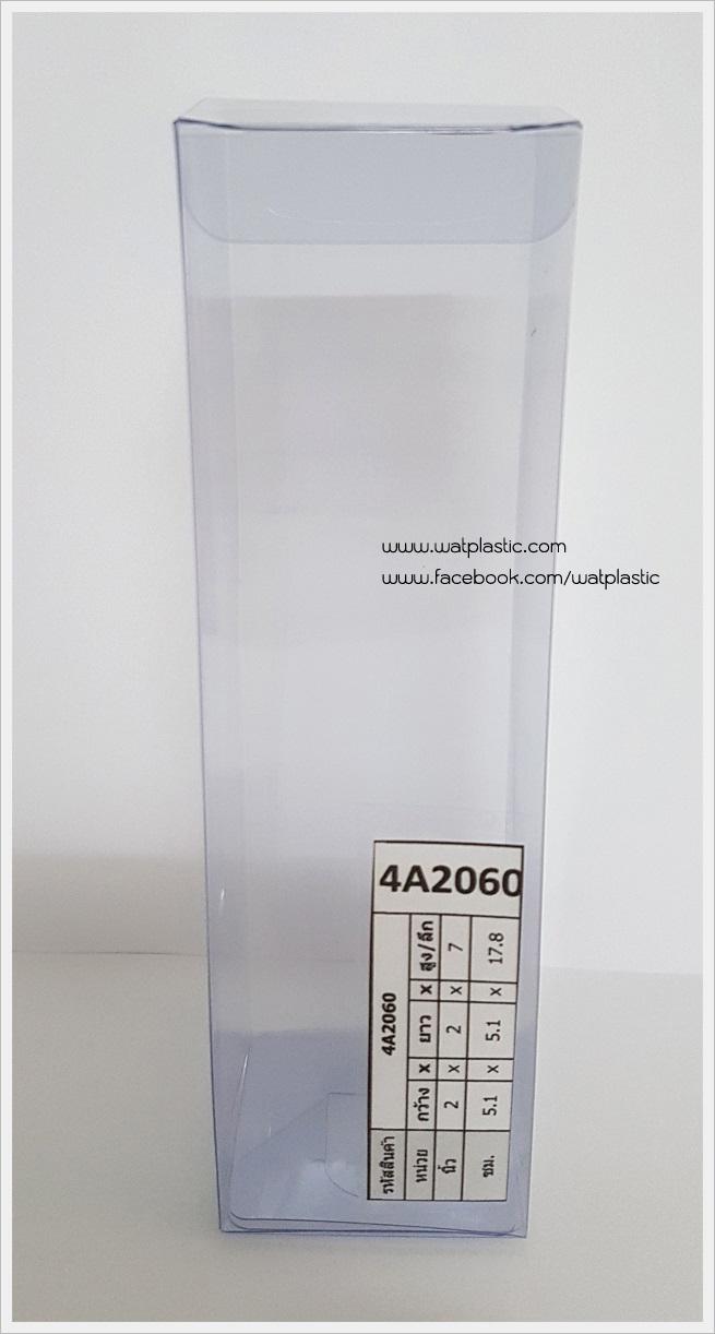 กล่อง-ขวดน้ำหอม/ขวดครีม/กระปุกครีม ขนาด 2 x 2 x 7 นิ้ว หรือ 5.1 x 5.1 x 17.8 cm