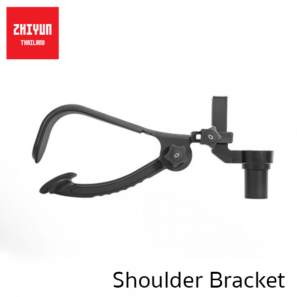 Zhiyun TransMount Shoulder Bracket