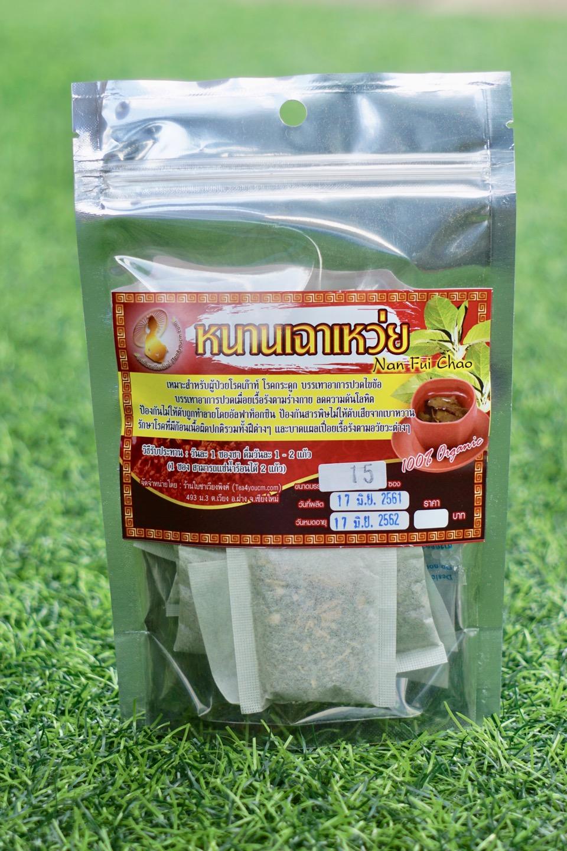 ชาสมุนไพร หนานเฉาเหว่ย (ป่าช้าเหงา) บรรจุ 15 ซองชา ราคา 89 บาท เหมาะสำหรับผู้ป่วยเก๊าต์ เบาหวาน ความดัน