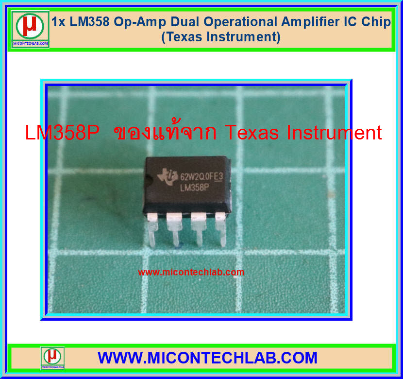 1x LM358 Op-Amp Dual Operational Amplifier IC Chip (ของแท้จาก Texas Instrument)