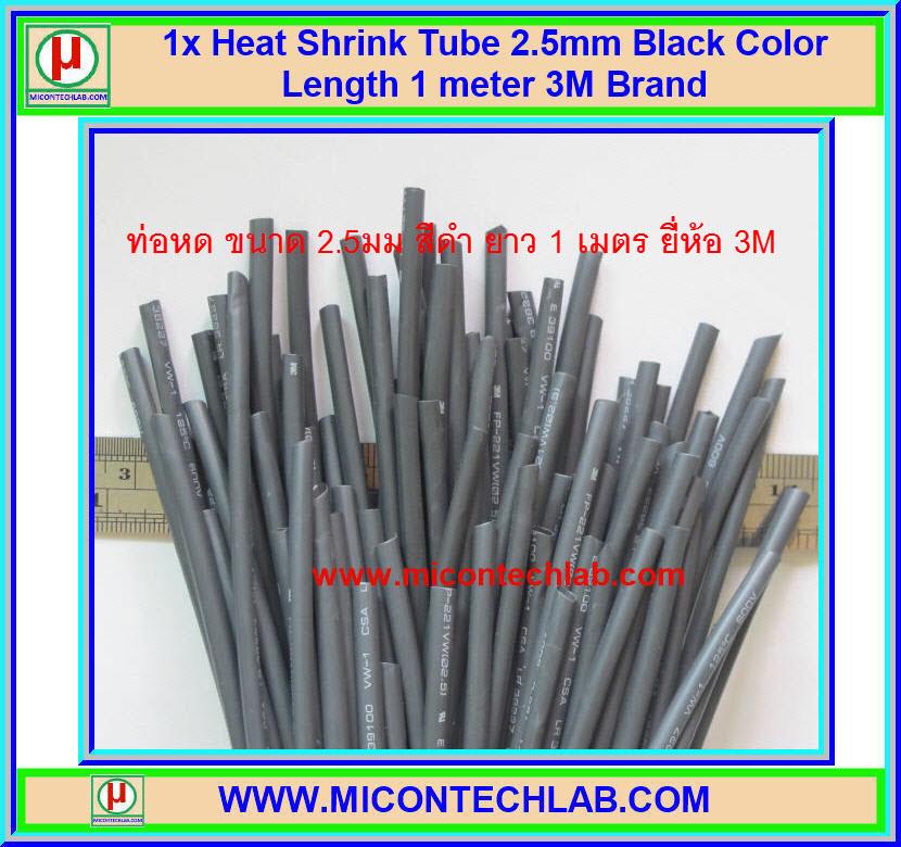 1x Heat Shrink Tube 2.5mm Black Color Length 1 meter 3M Brand (ท่อหด ขนาด 2.5มม ยี่ห้อ 3M)