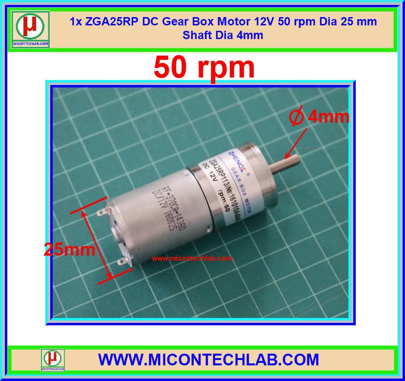 1x ZGA25RP DC Gear Box Motor 12V 50 rpm Dia 25 mm Shaft Dia 4mm