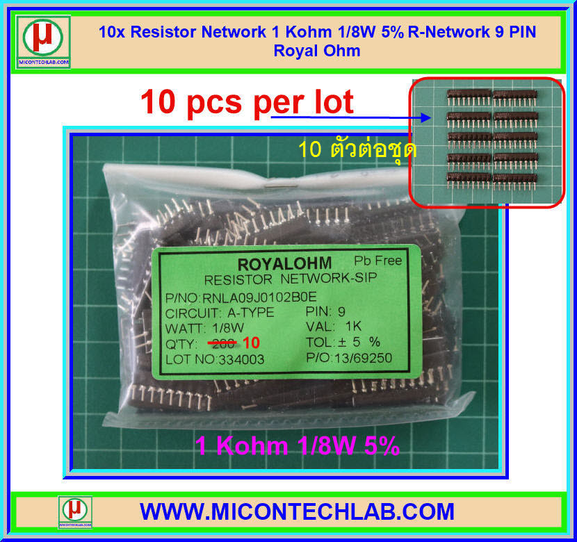 10x Resistor Network 1 Kohm 1/8W 5% R-Network 9 PIN Royal Ohm