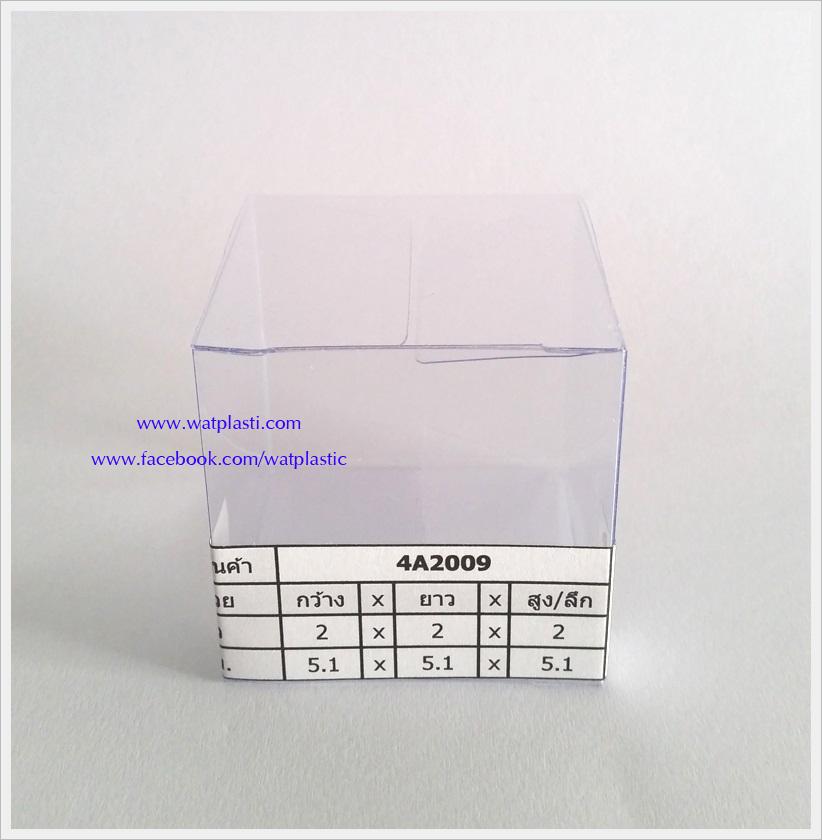 กล่องคัพเค้ก มาการอง 5.1 x 5.1 x 5.1 cm