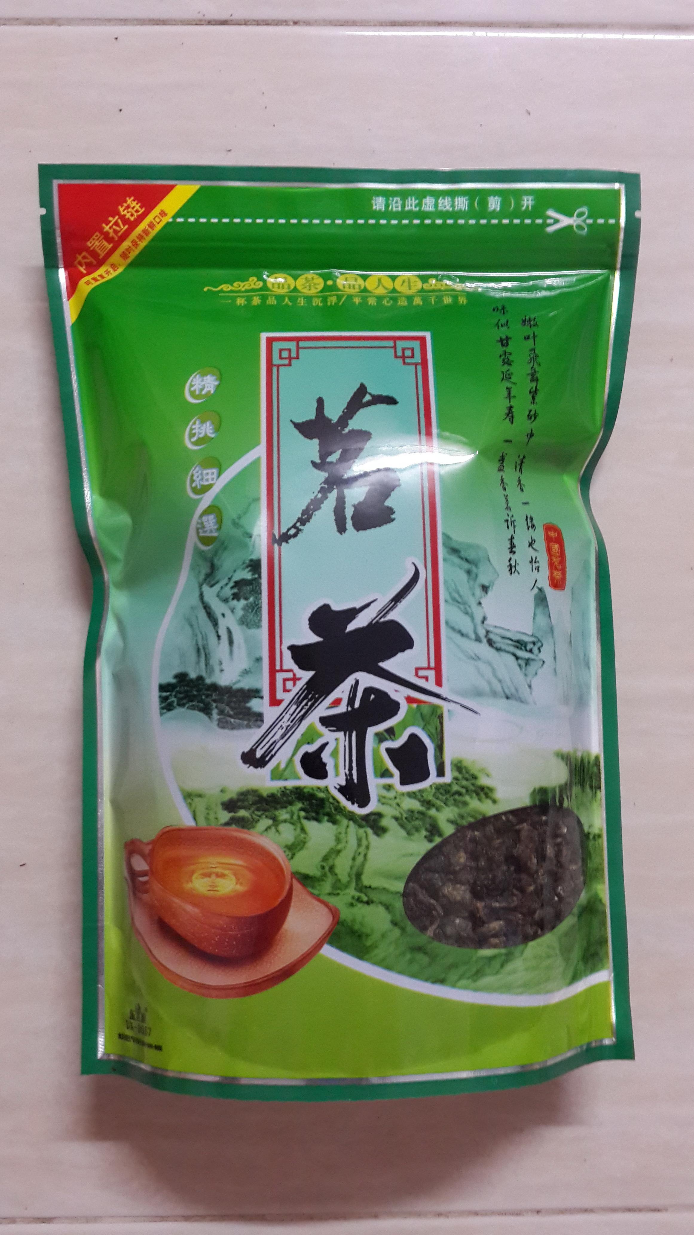 ชาอู่หลงไต้หวัน เกรด A ชนิดอย่างดีที่สุด น้ำหนัก 500 กรัม