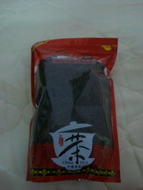 ยอดใบชาเจียวกู่หลานชั้นดี น้ำหนัก 1 กิโลกรัม