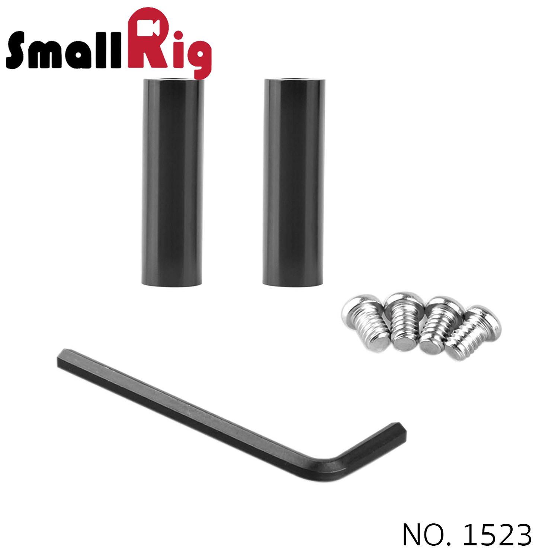 SMALLRIG® 15mm Rods(2 inch) 1523