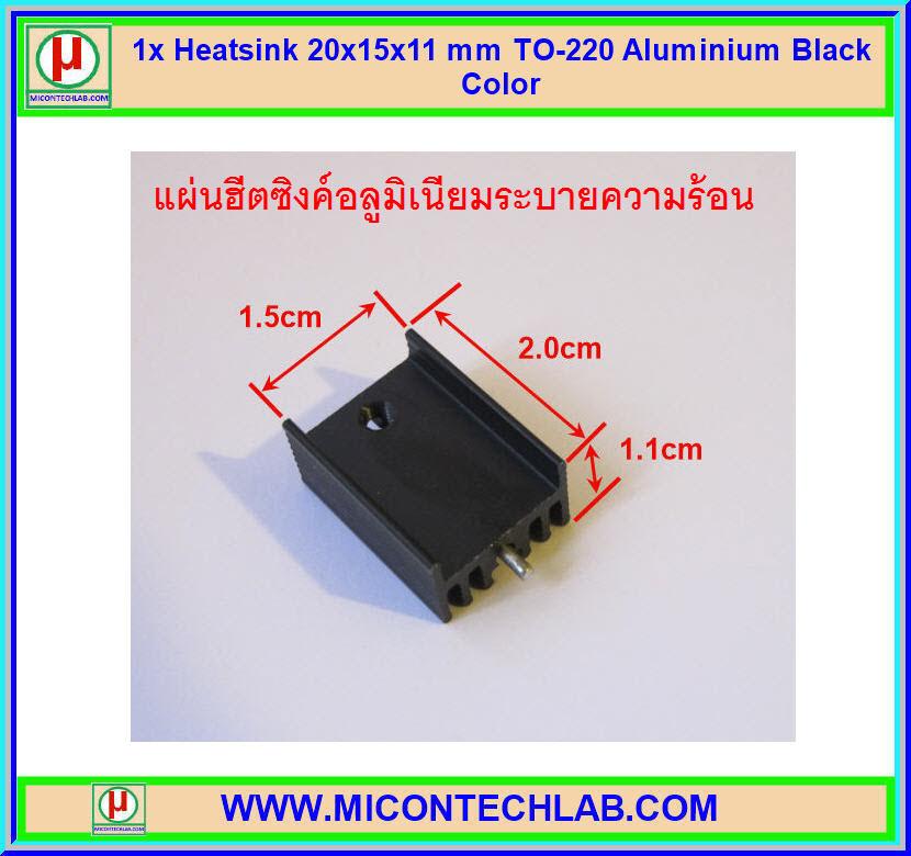1x Heatsink 20x15x11 mm TO-220 Aluminium Black Color(แผ่นระบายความร้อน TO-220)