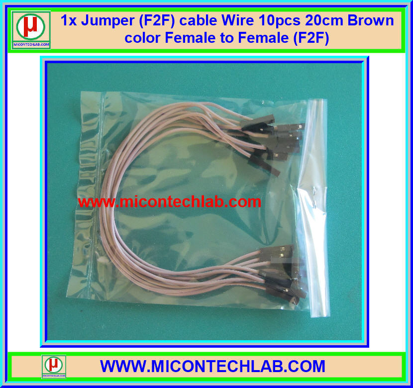 1x Jumper (F2F) cable Wire 10pcs 20cm Brown color Female to Female (F2F)