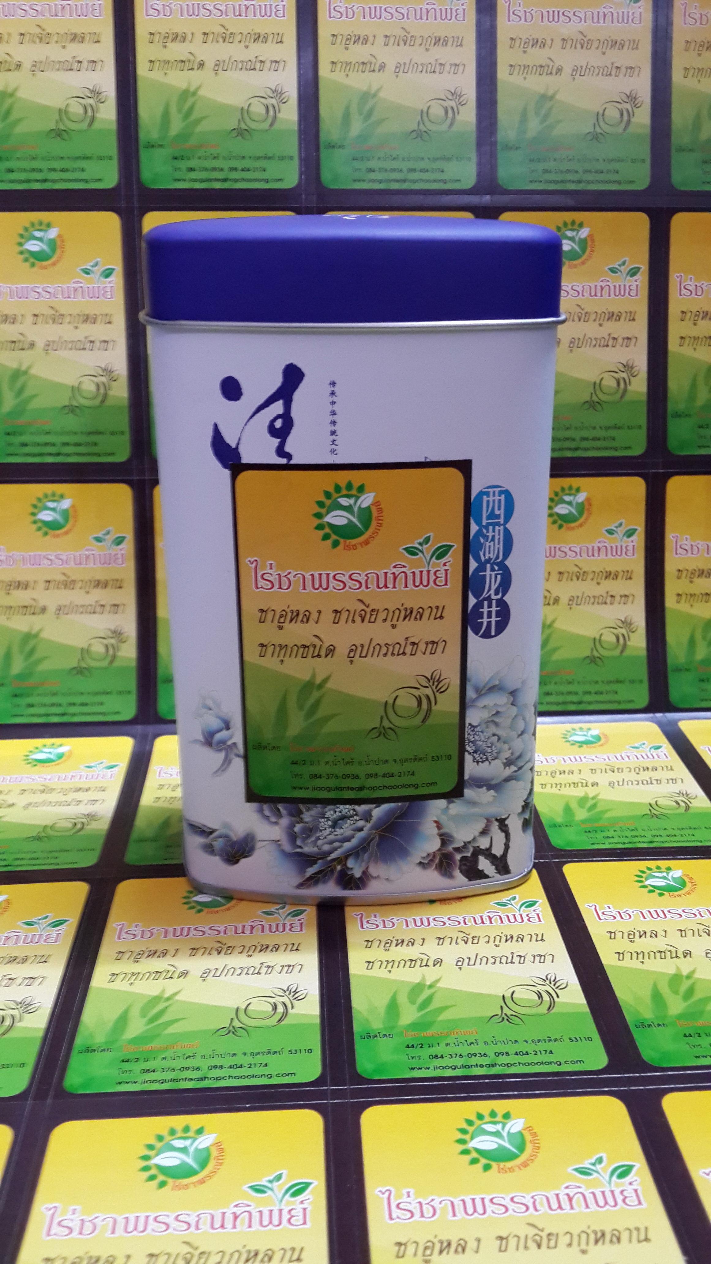 ชาอู่หลงเบอร์ 19 เกรด A ชนิดอย่างดี น้ำหนัก 200 กรัม