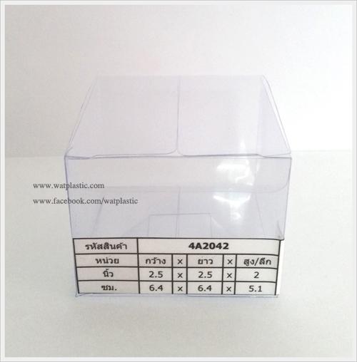 กล่อง ตลับครีม/กระปุกครีม ขนาด 2.5 x 2.5 x 2 นิ้ว หรือ 6.4 x 6.4 x 5.1 cm