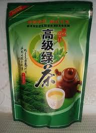ชาเขียวทิกวนอิม คัดพิเศษ น้ำหนัก 1 กิโลกรัม