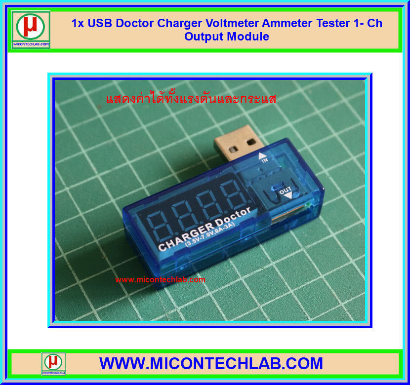 1x USB Charger Doctor Voltmeter Ammeter Tester 1- Ch Output Module