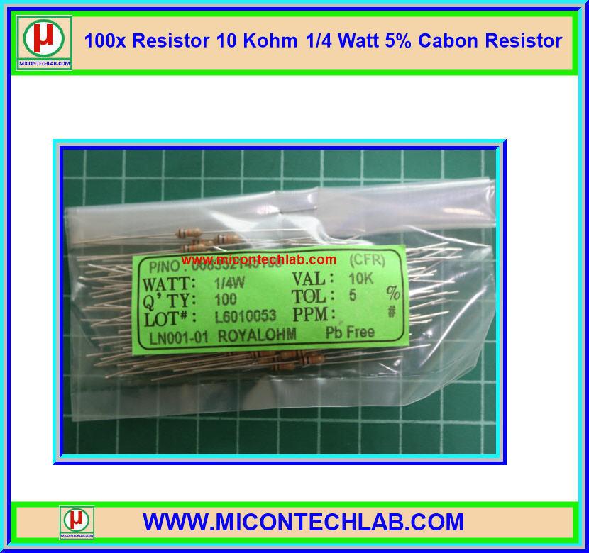 100x Resistor 10 Kohm 1/4 Watt 5% Cabon Resistor