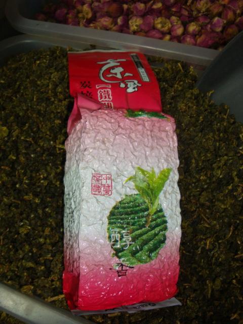 ชาหอมอู่หลงทิกวนอิม ระดับพรีเมี่ยม คุณภาพระดับดีมาก 500 กรัม บรรจุถุงซิปเปอร์