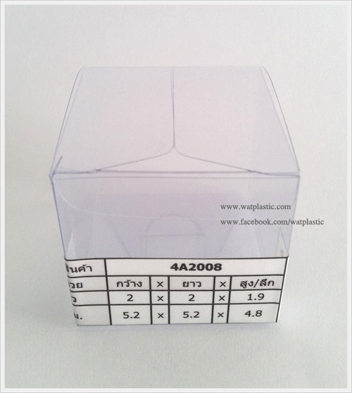 กล่อง ตลับครีม/กระปุกครีม ขนาด 5.2 x 5.2 x 4.8 cm