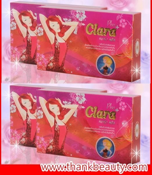 คลาร่าพลัส 4 กล่อง