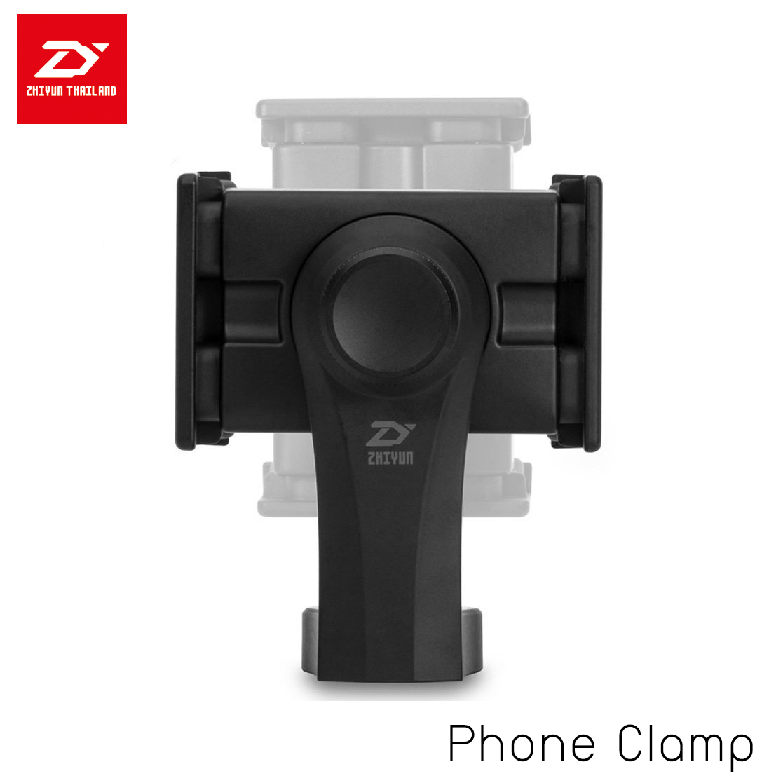Zhiyun Phone Clamp