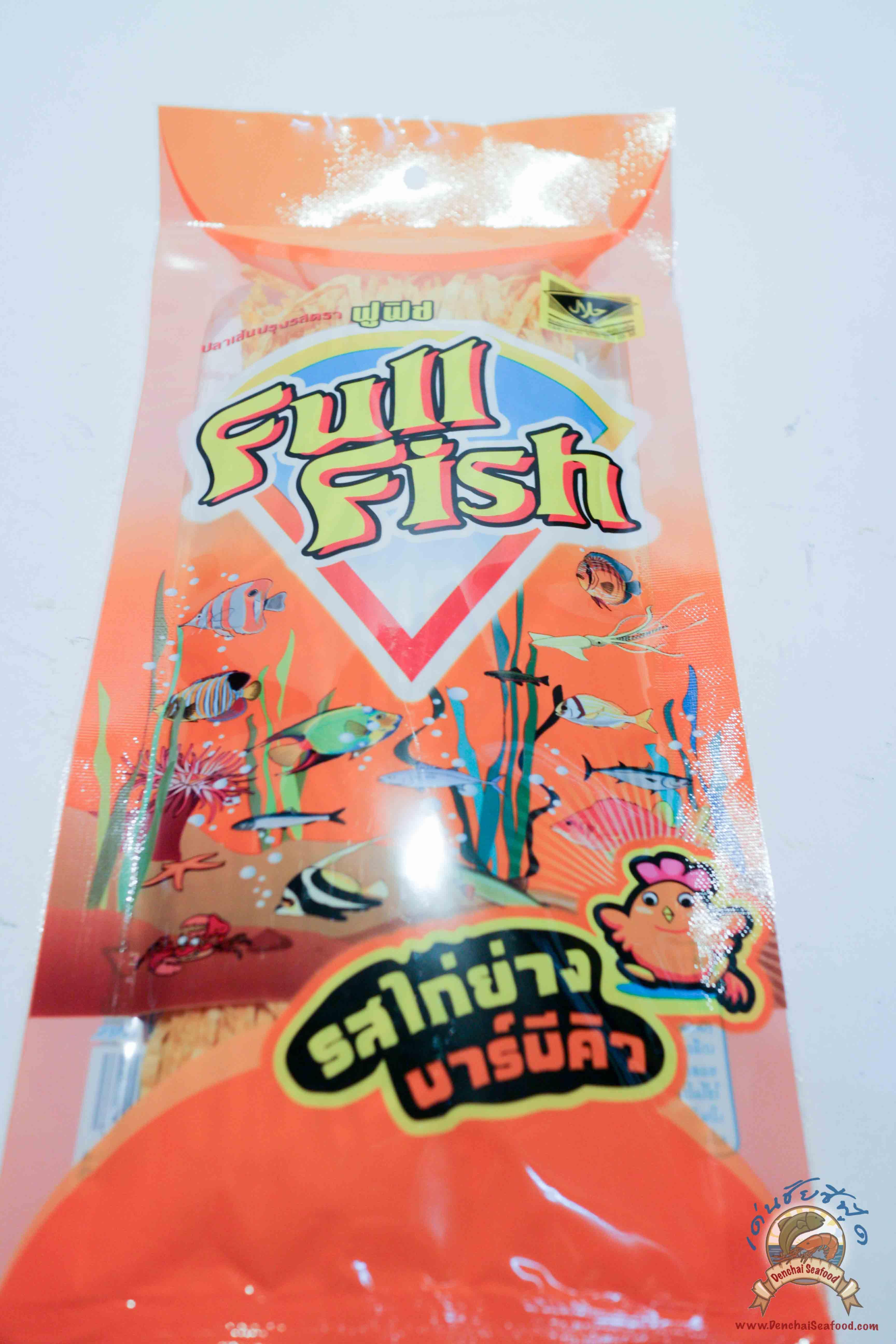 ปลาเส้นทาโร่ Full Fish 80F