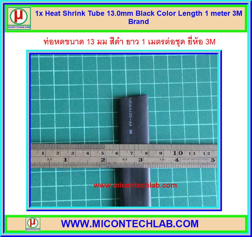 1x Heat Shrink Tube 13.0mm Black Color Length 1 meter 3M Brand (ท่อหด 13.0มม ยี่ห้อ 3M)