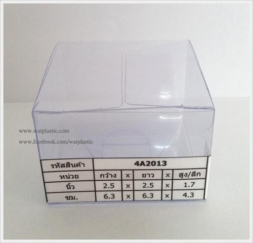 กล่อง ตลับครีม/กระปุกครีม ขนาด 6.3 x 6.3 x 4.3 cm
