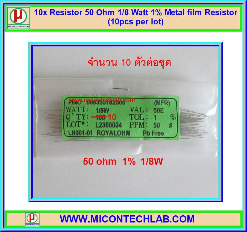 10x Resistor 50 Ohm 1/8 Watt 1% Metal film Resistor (10pcs per lot)