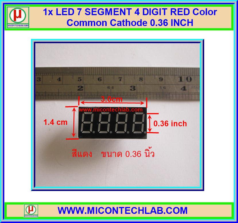 1x 7's Segment 4-digit 0.36 inch Red Color Common Cathode