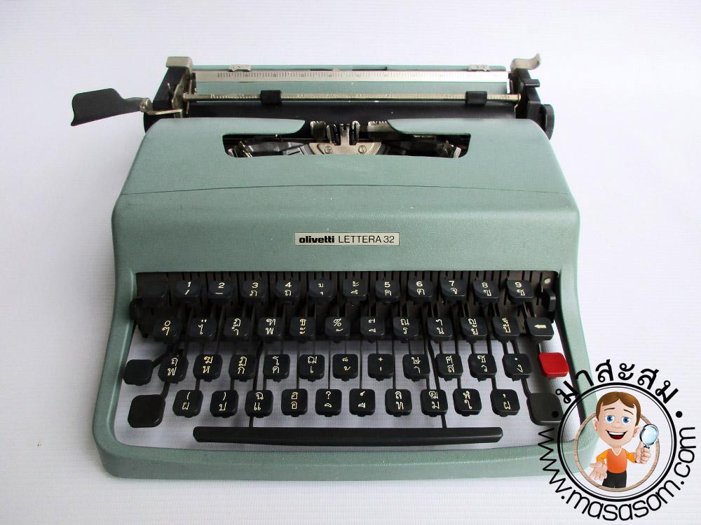 พิมพ์ดีดเก่า Olivetti