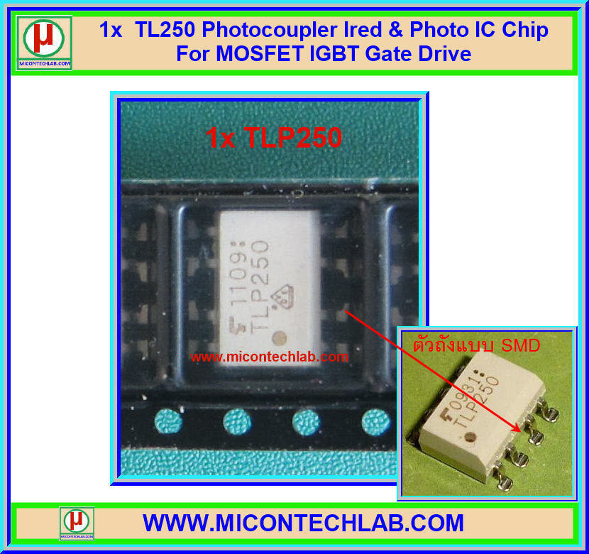 1x TLP250 Photocoupler Ired & Photo SMD IC Chip For MOSFET IGBT Gate Drive