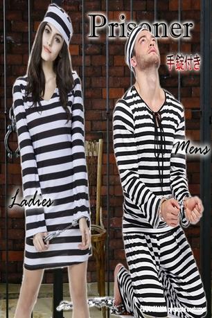 ชุดนักโทษ