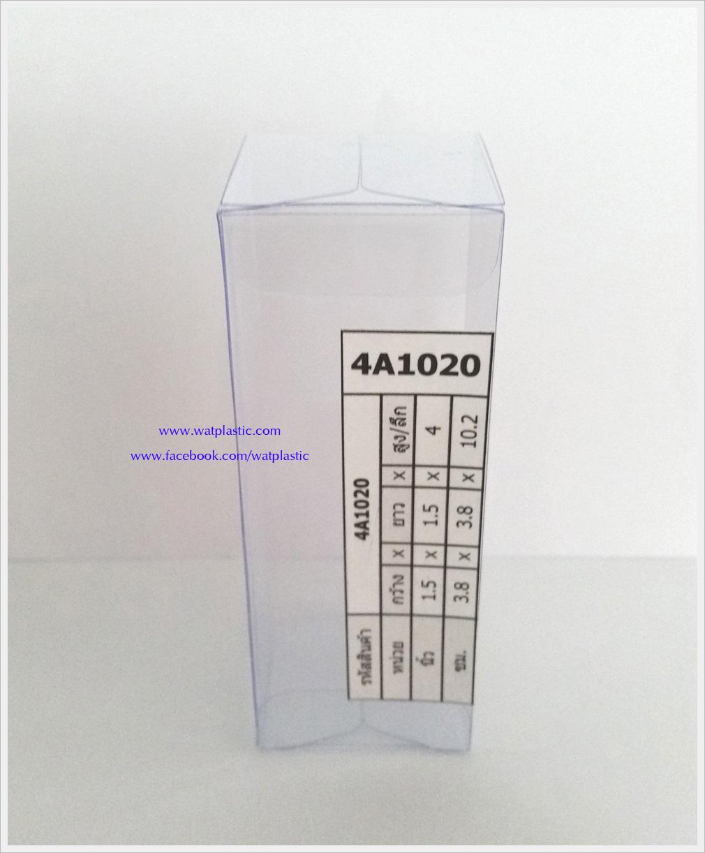 กล่องใส่ขวด-เครื่องสำอางค์-น้ำมันมวย-น้ำมันหอมระเหย ขนาด 1.5 x 1.5 x 4 นิ้ว หรือ 3.8 x 3.8 x 10.2 cm