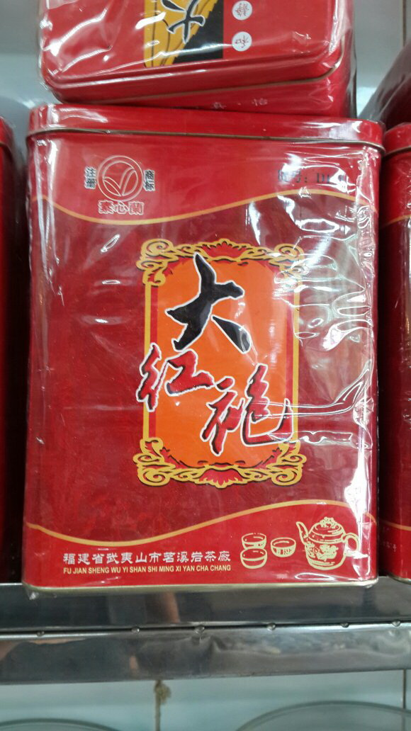 ชาต้าหงเผา AAA ชนิดอย่างดี น้ำหนัก 500 กรัม