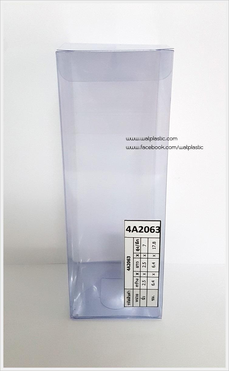 กล่องเครื่องสำอางค์ /ขวด ขนาด 2.5 x 2.5 x 7 นิ้ว หรือ 6.4 x 6.4 x 17.8 cm
