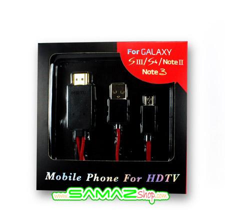 ปรับราคาใหม่ ลดสุดๆ สาย MHL HD Adapter สำหรับต่อ มือถือ Samsung Galaxy S3/S4/Note2/Note3/Note8 ออก TV ภาพระดับ HD พร้อม USB เสียบชาร์จ