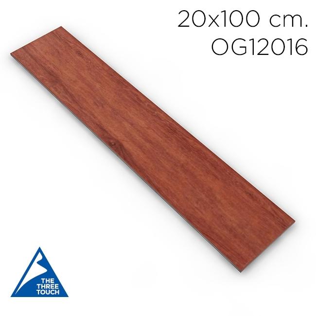 กระเบื้องลายไม้ 20x100 OG12016
