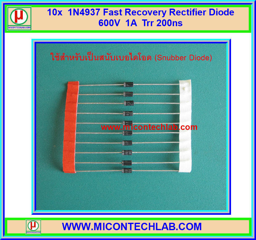 10x 1N4937 Fast Recovery Rectifier Diode 600V 1A Trr 200ns
