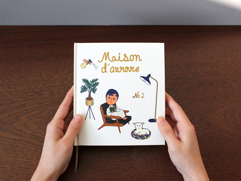 MAISON D'AURORE DIARY LIVING ROOM