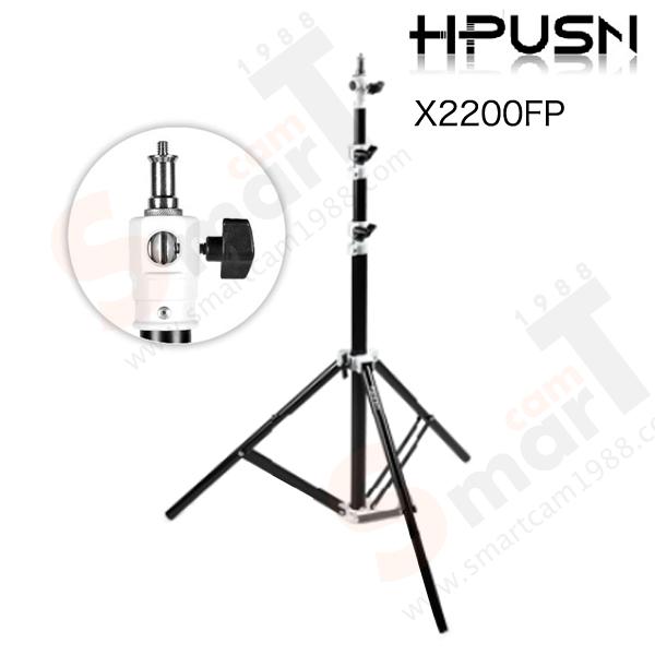 Light Stand HPUSN HP-X2200FP ขาตั้งไฟโช๊คลม (220cm)