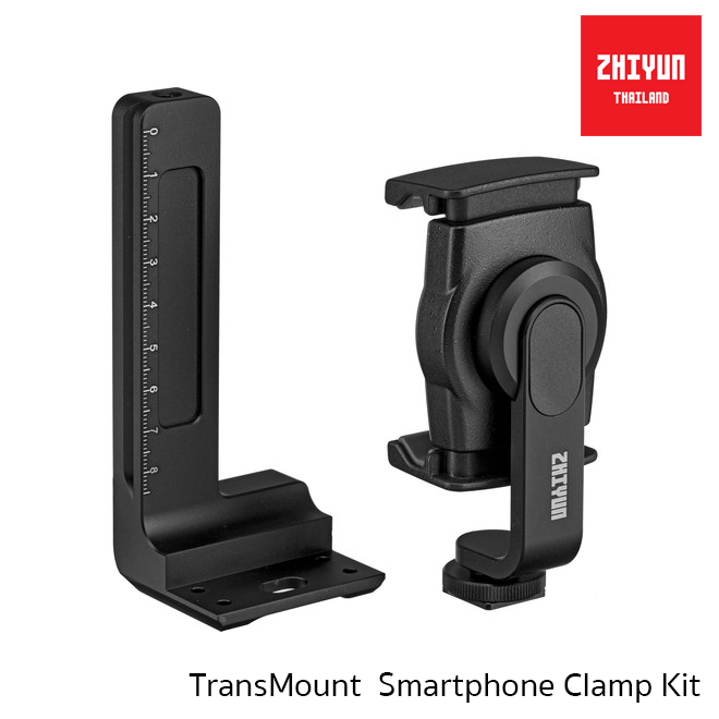 TransMount Object Tracking Smartphone Clamp Kit