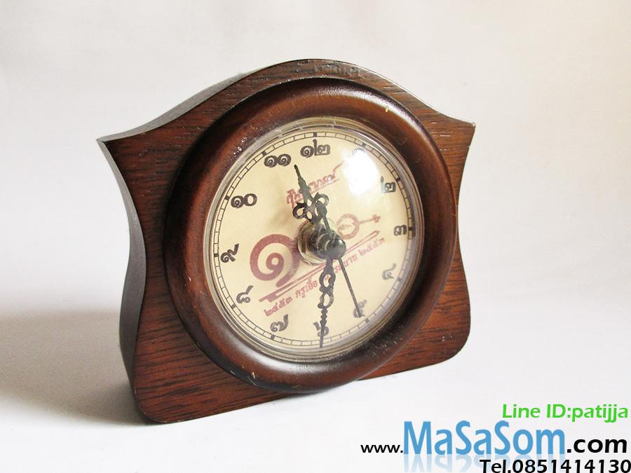 นาฬิกา 100 ปี สุนทราภรณ์