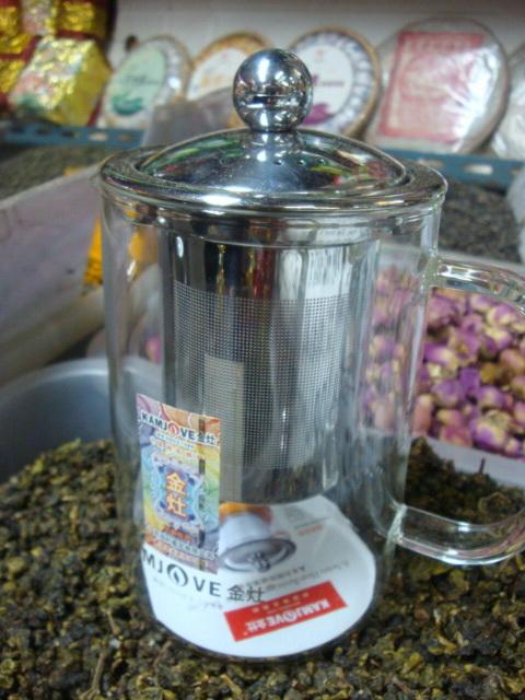 แก้วชงชา แบบสำเร็จรูป มีที่กรองในตัว 500 ml.