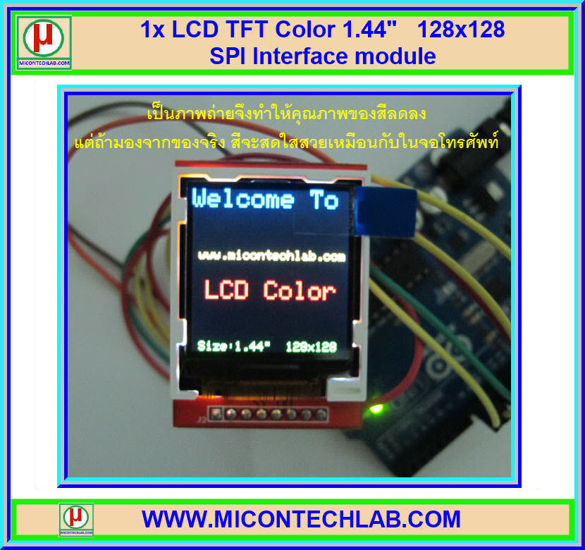 "1x LCD TFT Color 1.44"" 128x128 SPI Interface module"