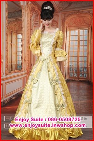 ชุดเจ้าหญิงอลิซาเบธ สีเหลืองทอง