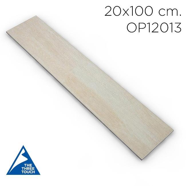 กระเบื้องลายไม้ 20x100 OP12013
