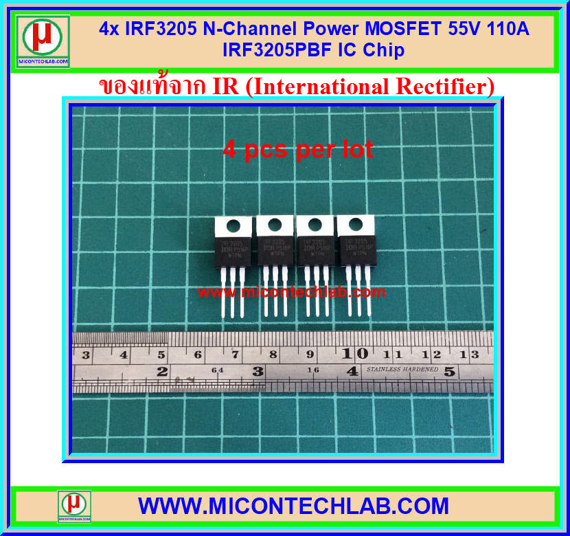 4x ไอซีเพาเวอร์มอสเฟต IRF3205 N-Channel 55V 110A Power MOSFET