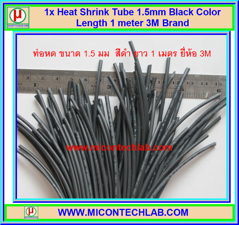 1x Heat Shrink Tube 1.5mm Black Color Length 1 meter 3M Brand (ท่อหด 1.5มม ยี่ห้อ 3M)