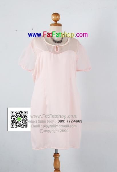 fh005-ชุดไปงานแต่งคนอ้วนสีโอรส ช่วงบนผ้าซีทรูแต่งขอบคอด้วยมุก สวยหวานค่ะ รอบอก 54 นิ้ว