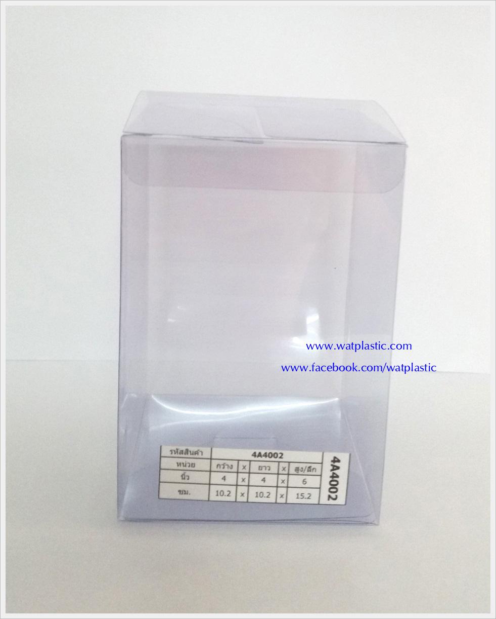 กล่องใส่แก้ว/ตุ๊กตา 10.2 x 10.2 x 15.2 cm