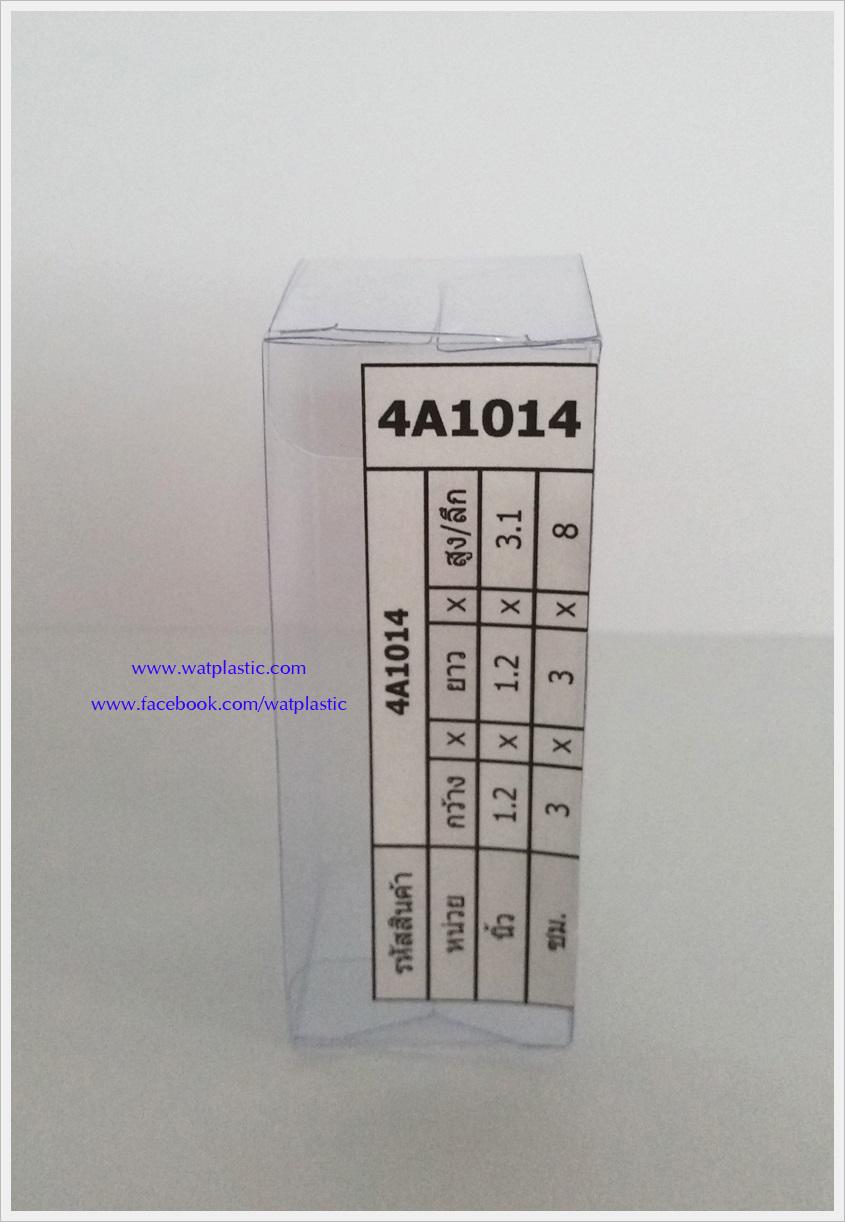 กล่องใส่ ขวดครีม/ขวดน้ำหอม ขนาด 3 x 3 x 8 cm